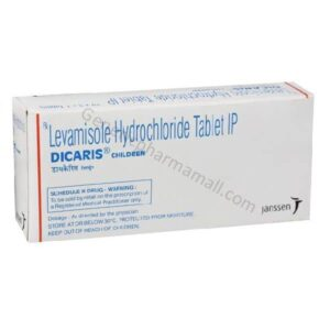 DICARIS CHILDREN 50mg buy online
